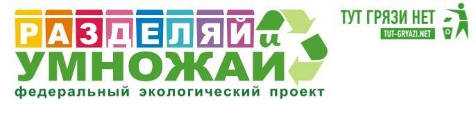 razdelyay_i_umnozhay.jpg